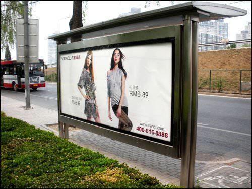Hartie Poster Opac pentru Imprimabila Digital